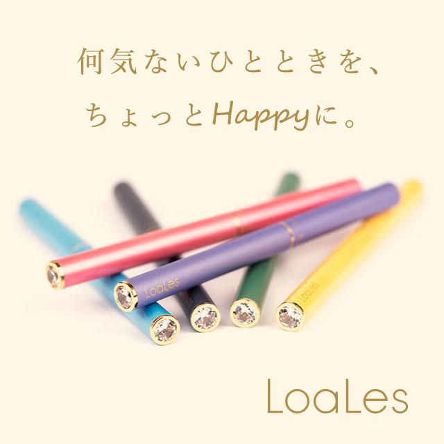 Loales(ロアレス)スターターキット