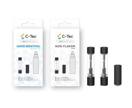 C-Tec DUO(シーテック デュオ) たばこカプセル対応 交換用アトマイザー