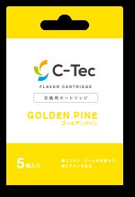 C-Tec DUO(シーテック デュオ) フレーバーカートリッジ (ゴールデンパイン)