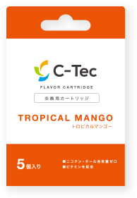 C-Tec DUO(シーテック デュオ) フレーバーカートリッジ (トロピカルマンゴー)